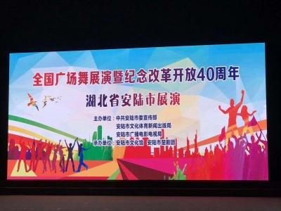 展示时代风采   筑梦幸福中国