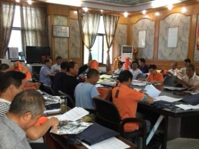 洑水镇开展第四次全国经济普查培训会