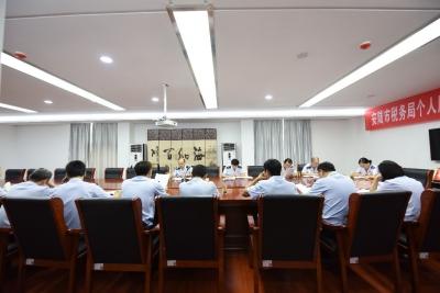 安陆市税务局召开个人所得税改革动员部署推进会