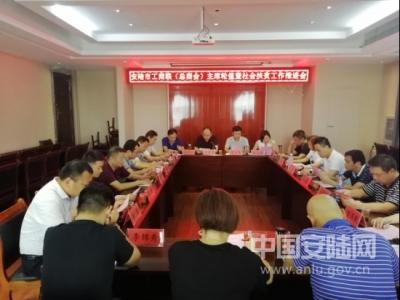 李店镇开展第五届爱心助学协会捐资助学活动