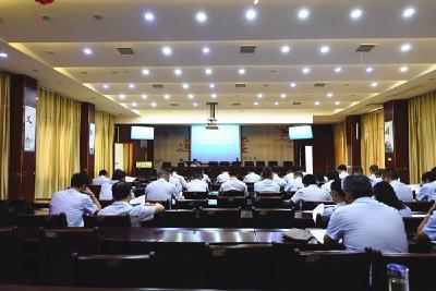 安陆市税务局召开城乡居民医保征收暨业务培训会
