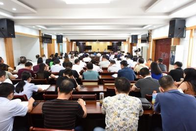 安陆市召开2019年度城乡居民医保暨养老保险基金征缴工作会议