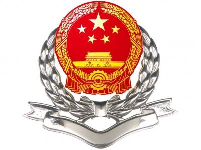 国家税务总局湖北省税务局关于征管信息系统切换上线的通告