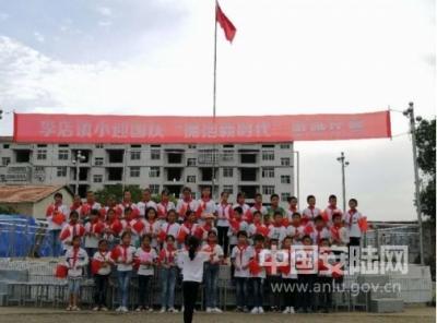 祝福祖国——全市中小学开展系列活动热烈庆祝建国69周年
