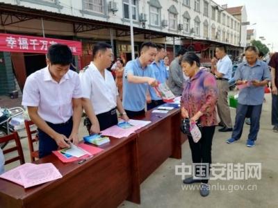 棠棣镇组建五大专委会 狠抓基层安全监管