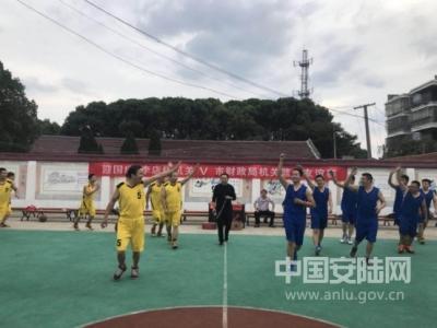 陈店李店举行庆国庆文体活动