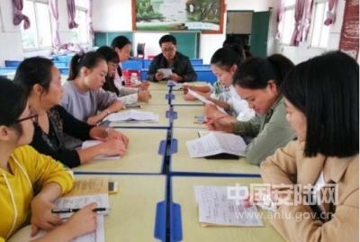 赵棚镇中心小学开展新教师汇报课活动