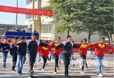 赵棚镇初级中学举行入学教育大比武活动
