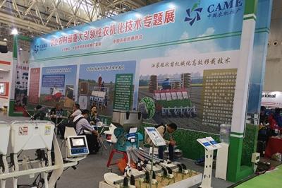 湖北永祥智能农机亮相武汉国际农机展