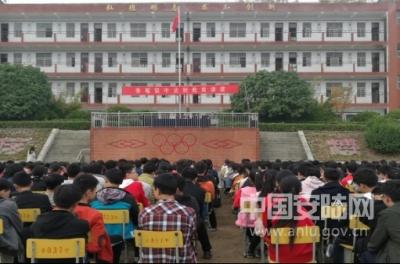 孛畈镇近千名学生接受心理健康与法制教育