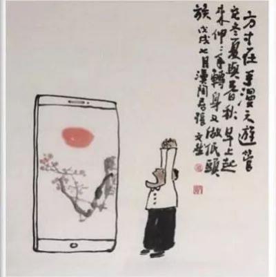 """安陆一漫画作品入选""""子恺杯""""第十二届中国漫画大展"""