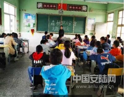 赵棚镇中小学积极开展冬季森林防火安全教育