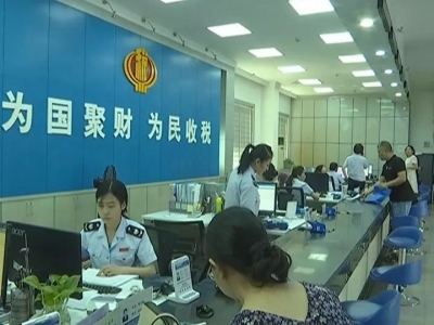 安陆市税务局:多元化缴费模式便民利民