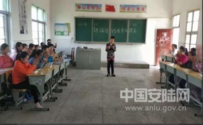 """赵棚镇杨兴小学开展""""红领巾引领、争当美德小达人""""活动"""