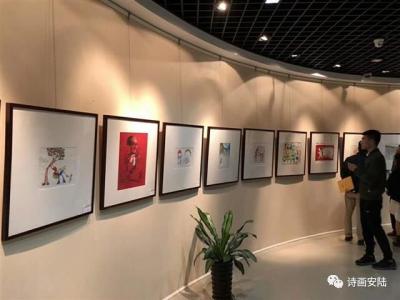 """安陆漫画家入选第五届""""三毛杯""""中国漫画大展"""