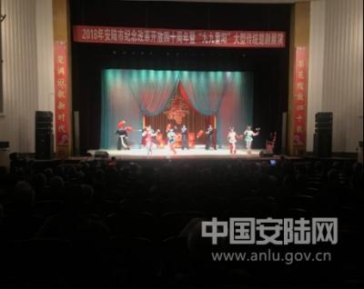 10台经典传统楚剧轮番上演