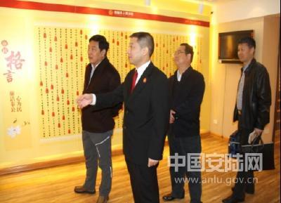 省高院政治部主任程宝清到市法院调研党建工作