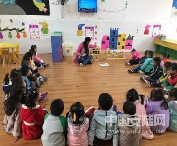 南城中心幼儿园:寓教于乐  绽放童真