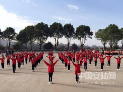 陈店乡中心小学举行广播操比赛