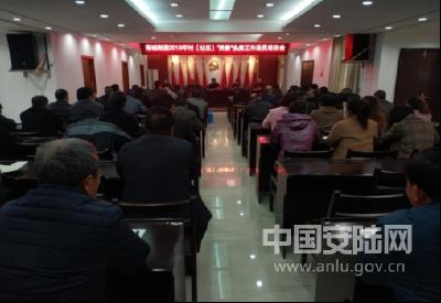 """南城街道召开村(社区)""""两委""""换届工作动员培训会"""