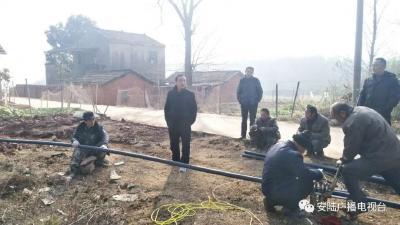 安陆雷公镇:出实招解决贫困户饮水难题
