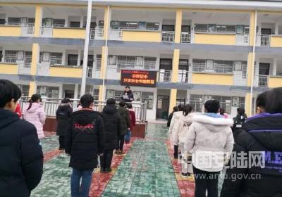 """安陆5万中小学生同上""""开学安全第一课"""""""