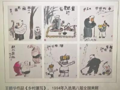 """喜讯∣安陆市第五次入选""""中国民间文化(水墨漫画)艺术之乡"""""""