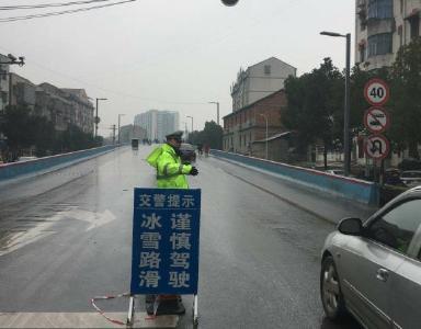 春节我在岗   2019年春节,安陆交警是这样过的……