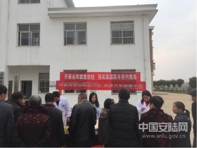 """安陆市开展第24个""""世界防治结核病日""""宣传活动"""