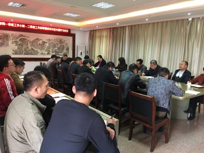 安陆市文化和旅游局召开一季度工作总结、二季度工作部署暨脱贫攻坚专题学习会议