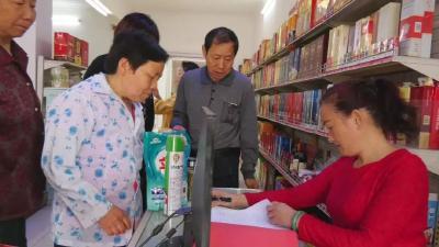 雷公镇:爱心超市助力精准扶贫