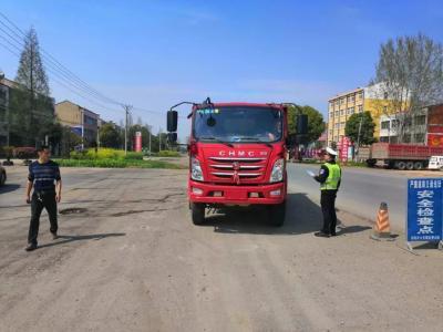 关于进一步加强城区货车交通秩序整治的通告