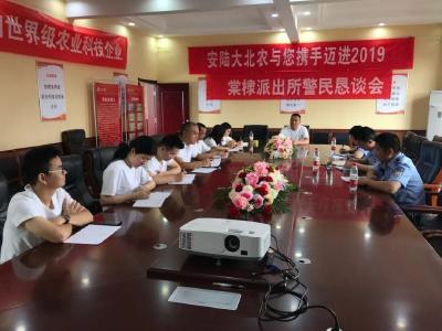 安陆优化营商环境增强企业发展信心