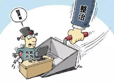 """安陆市纪委监委:""""四个强化""""推进基层党风廉政建设"""