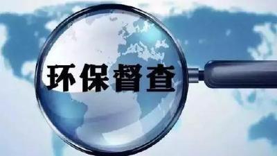 安陆市召开环保督察问题整改和污染防治工作推进会