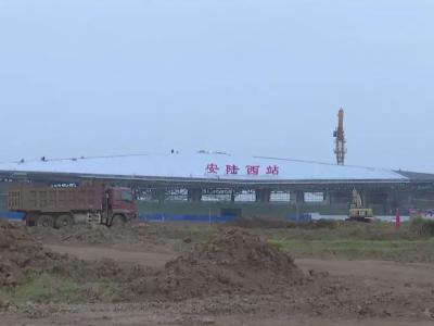 安陆市棠棣镇:力破拆迁难题 助推项目建设