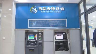 """安陆市税务局办税服务厅喜迎""""新成员"""""""