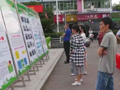 """安陆市举办第29个""""全国土地日""""宣传和展示活动"""
