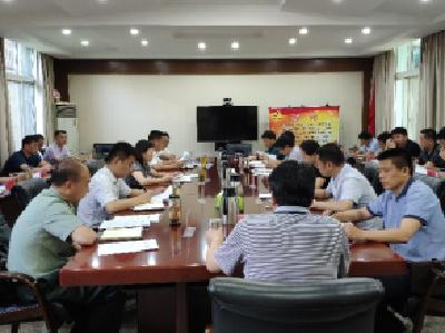 市委退役军人事务工作领导小组第一次会议召开