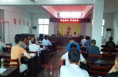 """安陆市民政局组织开展""""七一""""专题党课教育"""
