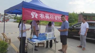"""安陆市:""""一站式""""推广ETC服务 助力新时代便捷通行"""