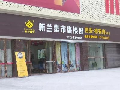 旧貌换新颜,汉丹村=新兰集市——城市中的智慧社区生活中心
