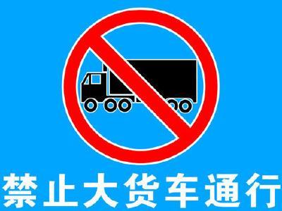 G316国道安陆段实施临时交通管制的通告