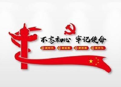 """市委书记刘敏主持召开""""不忘初心、牢记使命""""主题教育先学先改交流研讨会"""