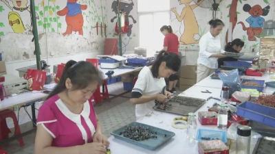 安陆市:五十座扶贫车间安置千名贫困户就业增收