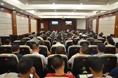 全省深化机构改革总结电视电话会议召开