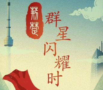 【手绘长卷】70年,荆楚群星闪耀时!