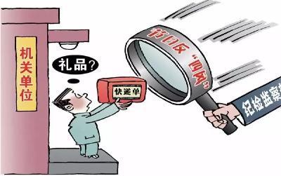"""安陆纪委监委严把""""三关"""" 狠刹节日新""""四风"""""""