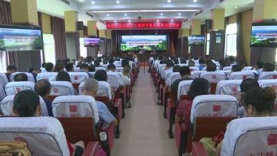 安陆市召开庆祝第35个教师节暨先进事迹宣讲会