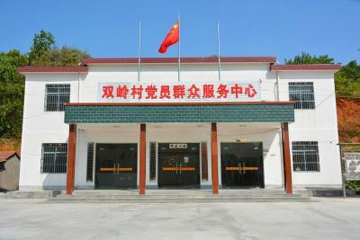 安陆市烟店镇扮靓家园迎国庆
